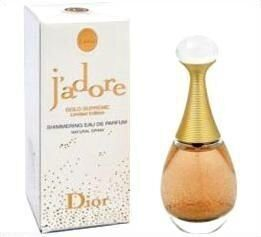 Christian DIOR J'adore Gold For Women 50ml