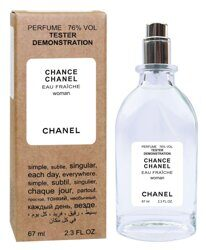 Пробник - тестер Chanel Chance eau Fraiche for woman 67 ml.