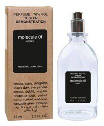 Пробник - тестер Escentric Molecules Molecule 01 unisex 67 ml.