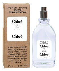 Пробник - тестер Chloe eau de parfum for woman 67 ml.