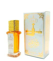 KHALIS OIL SULTAN AL ARAB (Султан Арабов)) 20ml