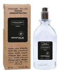Пробник - тестер Montale Chocolate Greed unisex 67 ml.