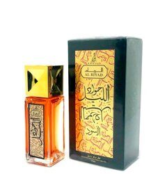 KHALIS OIL JAWAD AL LAYL BLACK 20ml