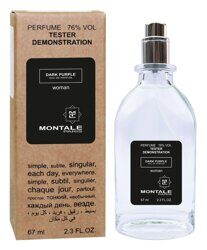 Пробник - тестер Montale Dark Purple unisex 67 ml.