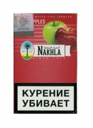 Two Apple Два яблока ТАБАК NAKHLA 50 ГРАММ