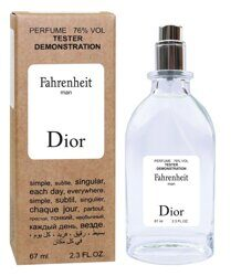 Пробник - тестер Christian Dior Fahrenheit for man 67 ml.