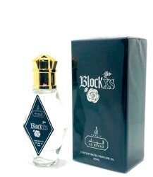 KHALIS OIL BLOCK XS (Black XS) 20ml