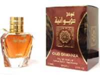 OUD DIWANIA  Eau de Parfum For Men 80ml)