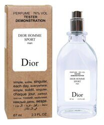 Пробник - тестер Christian Dior homme Sport for man 67 ml.